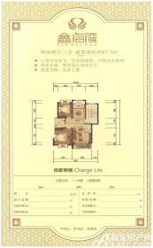 汇泰·鑫海湾A-1户型2室2厅87.3㎡