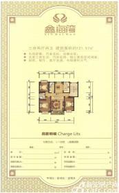 汇泰·鑫海湾B-7户型3室2厅121.57㎡