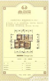汇泰·鑫海湾B-2户型3室2厅118.22㎡
