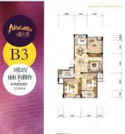 休宁新天地B3户型3室2厅123.65㎡