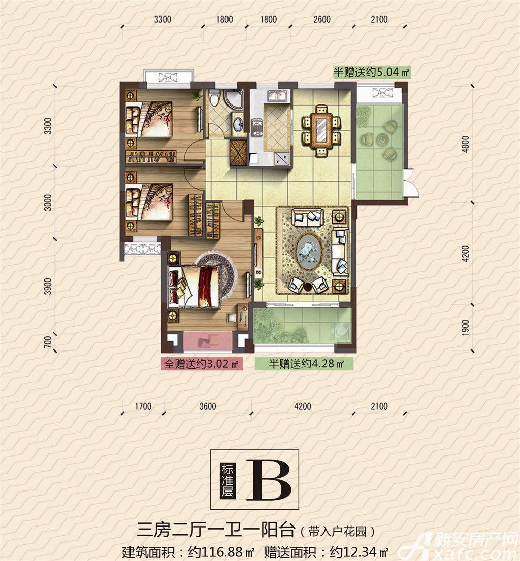 公园道壹号20#B3室2厅116.88平米