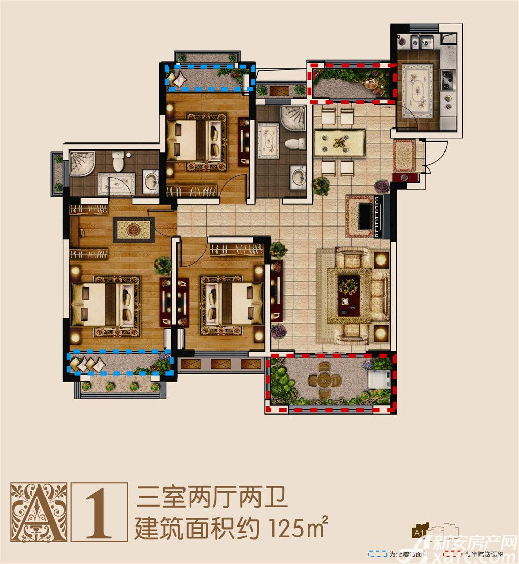 高速铜都天地A13室2厅125平米