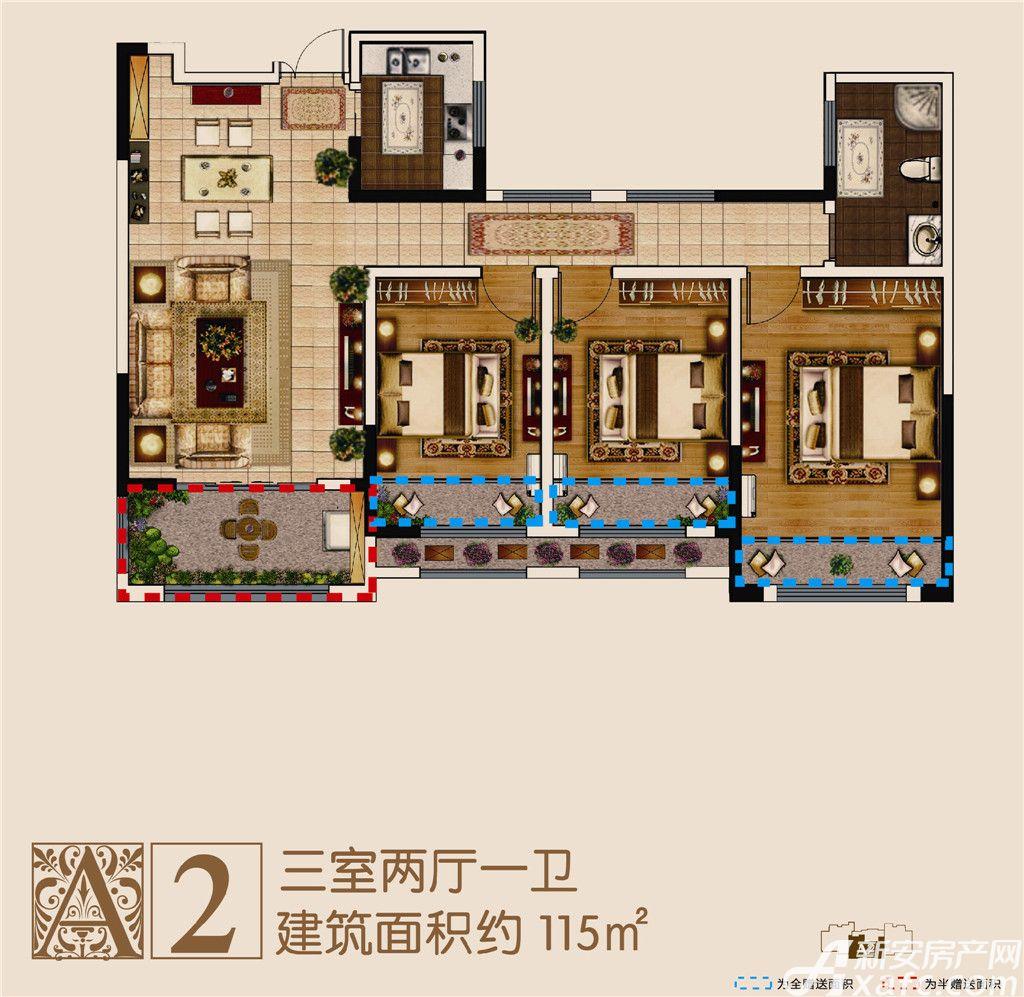 高速铜都天地A23室2厅115平米