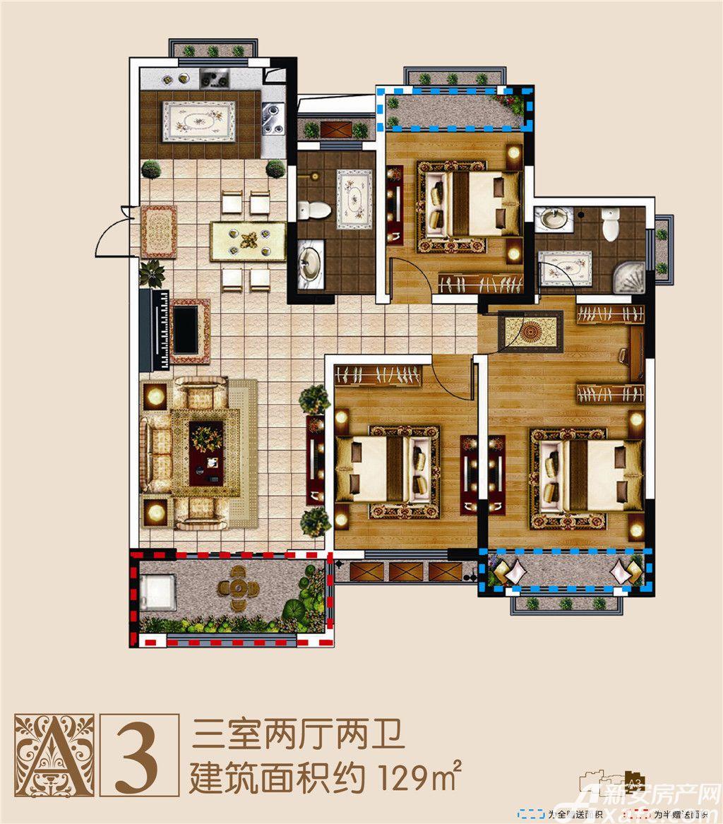 高速铜都天地A33室2厅129平米