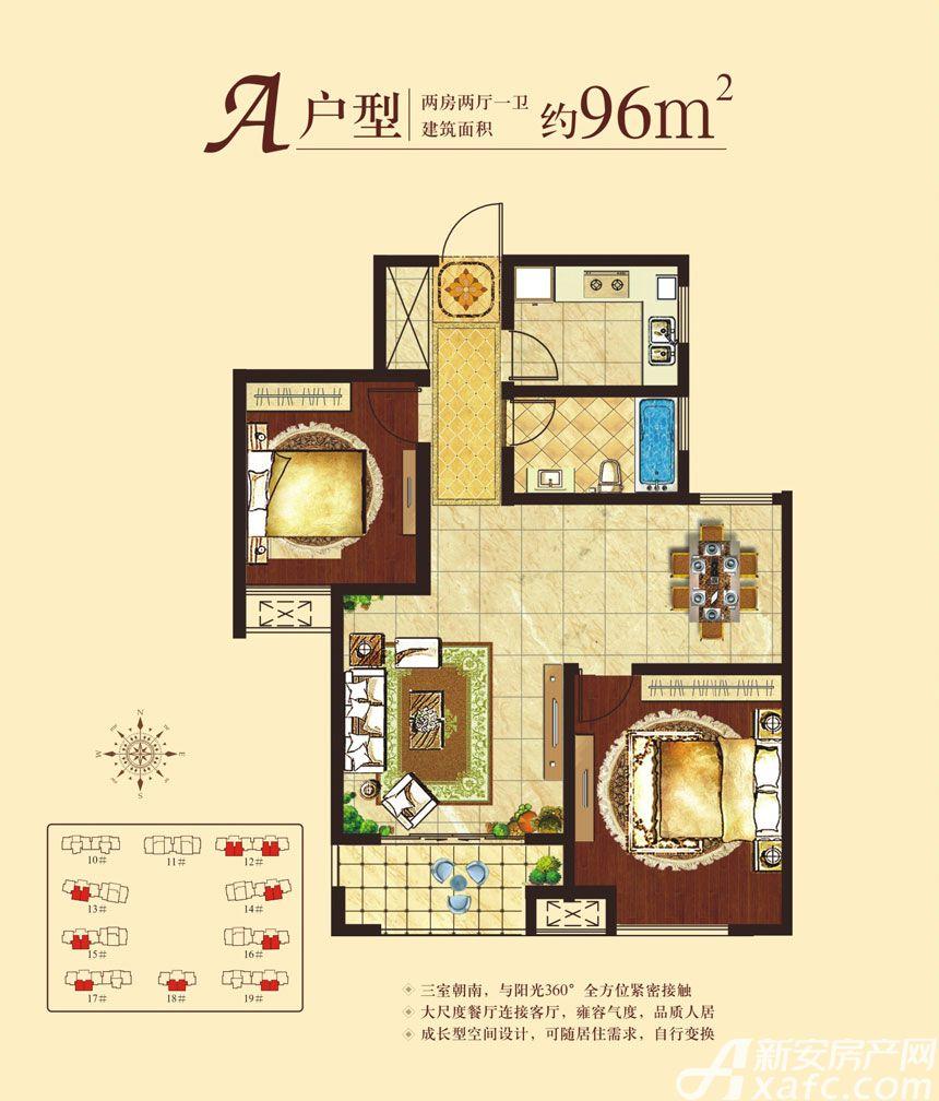 光明名宿华府A2室2厅96平米