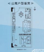 喜尔美菁英汇公寓户型1室2厅41㎡