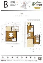 荣盛金盆湾B户型2室1厅90㎡
