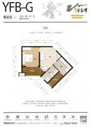 荣盛金盆湾YFB-G1室1厅59㎡