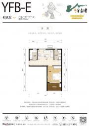 荣盛金盆湾YFB-E1室1厅59㎡