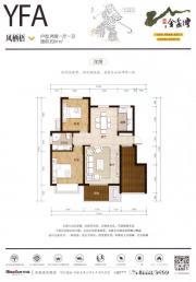 荣盛金盆湾YFA2室1厅91㎡