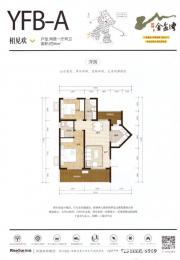 荣盛金盆湾YFB-A2室1厅96㎡