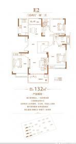 徽盐龙湖湾E23室2厅132㎡