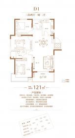 徽盐龙湖湾D13室2厅121㎡