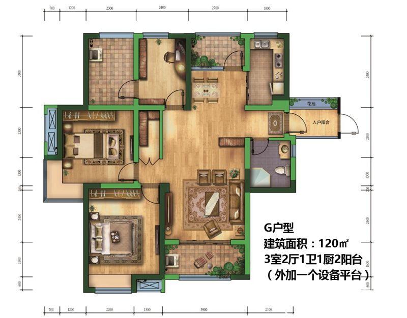 钻石星座G户型3室2厅120平米