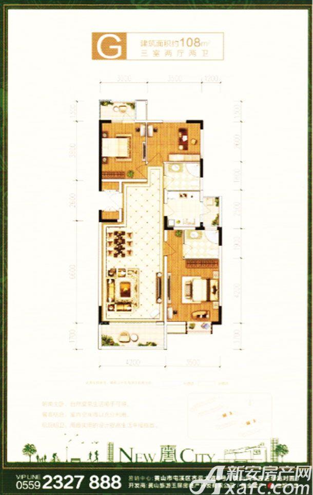 玉屏齐云府G户型3室2厅108平米