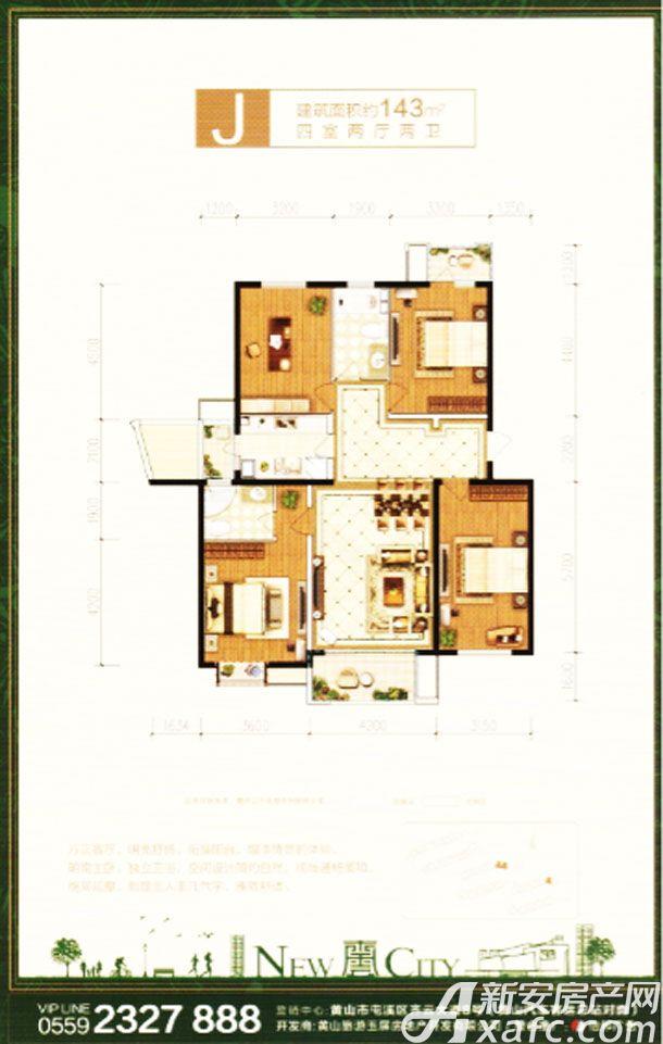玉屏齐云府J户型4室2厅143平米