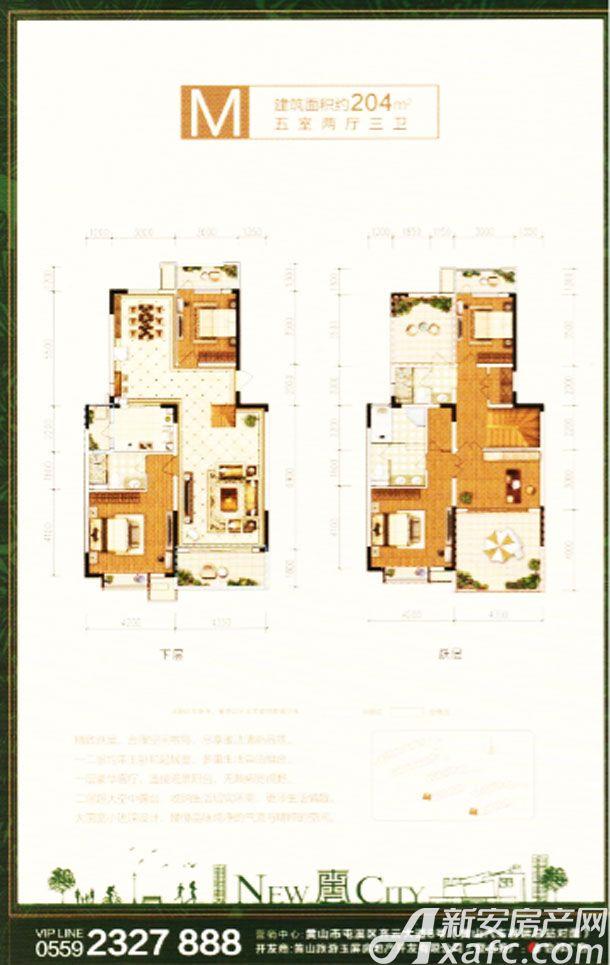 玉屏齐云府M户型5室2厅204平米