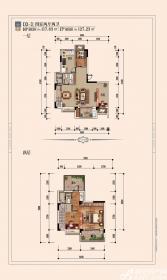 宿州院子D3-34室2厅117.63㎡