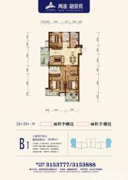 两淮融景苑B13室2厅122.28㎡