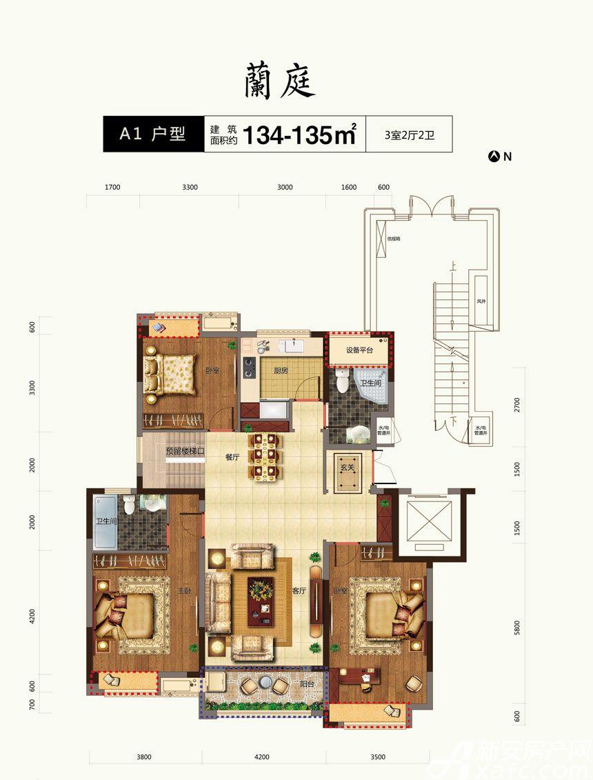 金皖御璟兰庭A13室2厅134平米