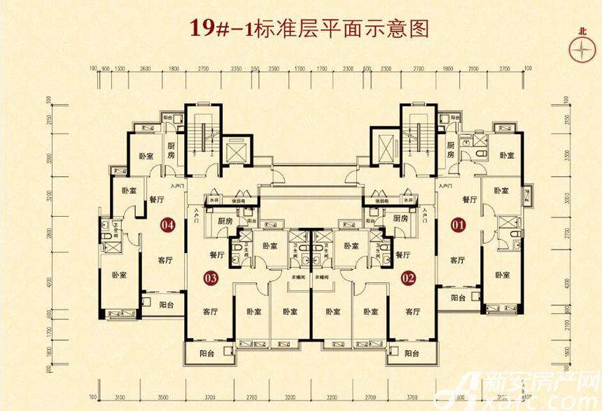 恒大城(19#-1)02#03#户型3室2厅120平米