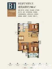 淮海御府B13室2厅98㎡