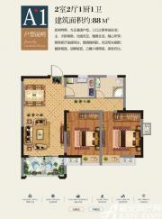 淮海御府A12室2厅88㎡