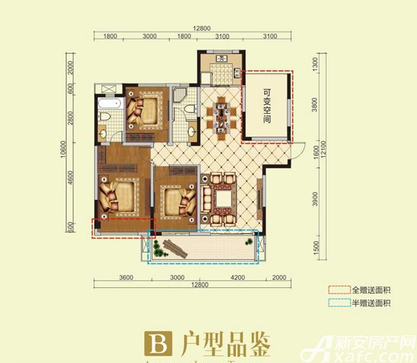 临港新城·锦秀华府B户型4室2厅125平米
