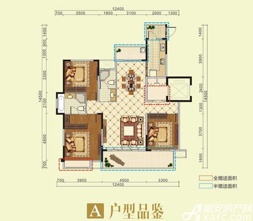 临港新城·锦秀华府A户型3室2厅133平米
