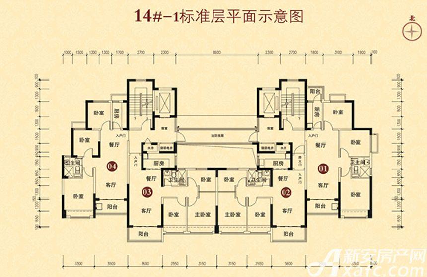 恒大城(14#-1)02户型3室2厅90平米