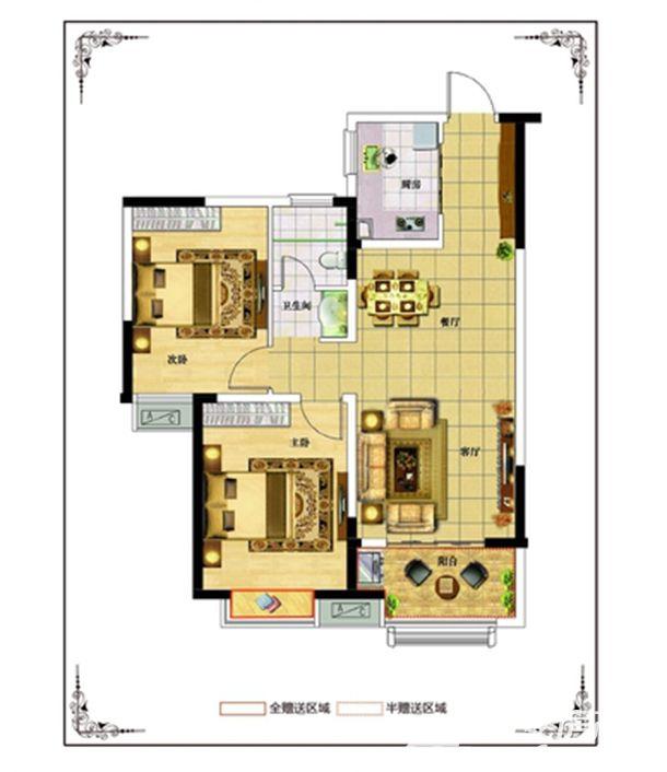 佳源中央城A2户型2室2厅83平米