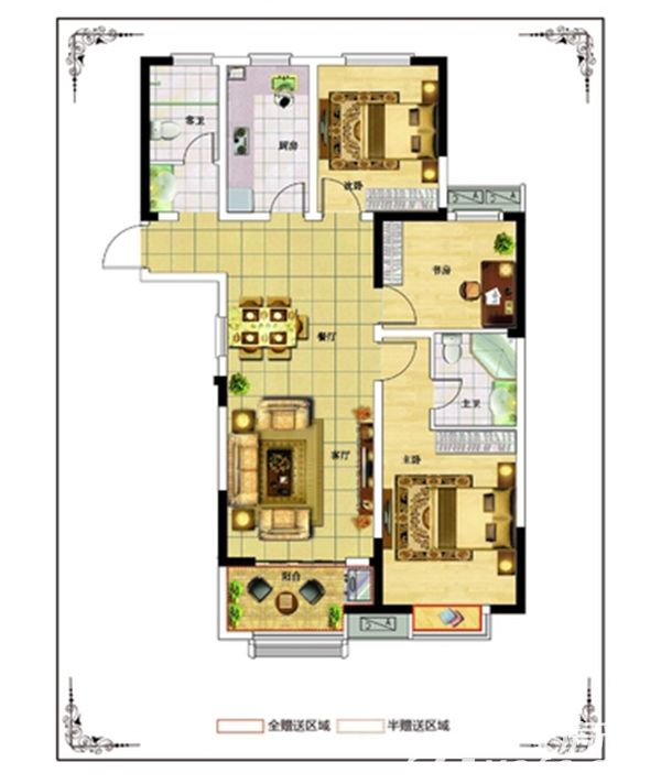 佳源中央城B2户型3室2厅106平米