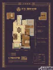 亳州万达广场C73室2厅85㎡