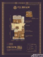 亳州万达广场C73室2厅119㎡