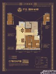 亳州万达广场C73室2厅124㎡