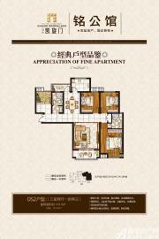 冠景凯旋门DS2户型3室2厅131.9㎡