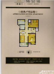 冠景凯旋门D3户型2室2厅83.18㎡