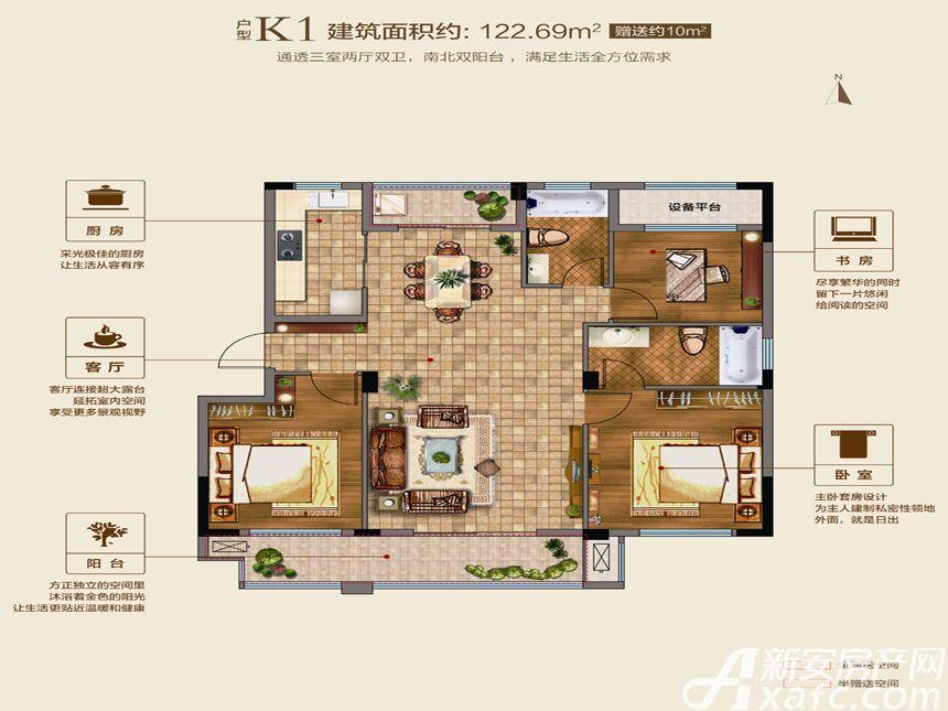 联佳爱这城K13室2厅122.69平米