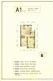 新安印象A12室1厅69㎡