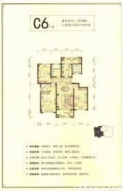 新安印象C63室2厅132㎡