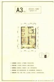 新安印象A31室2厅69㎡