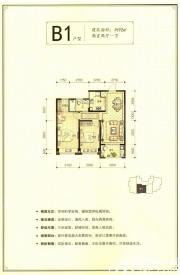 新安印象B12室2厅92㎡