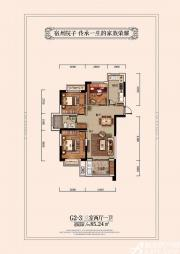 宿州院子G2-33室2厅85.24㎡