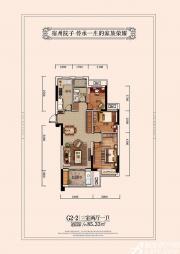宿州院子G2-23室2厅85.33㎡