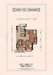 宿州院子G2-13室2厅92.66㎡