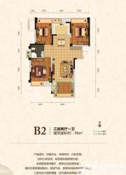 皖能皇家花园B2户型3室2厅96㎡