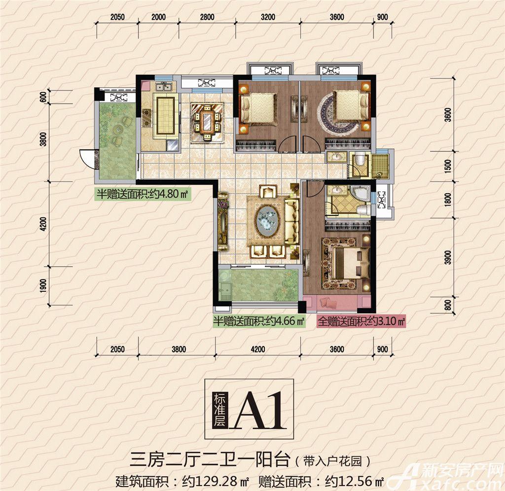 公园道壹号12#A1户型3室2厅129.28平米