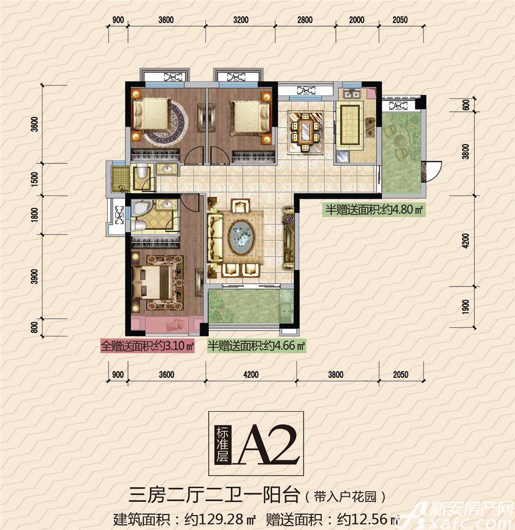 公园道壹号12#A2户型3室2厅129.28平米