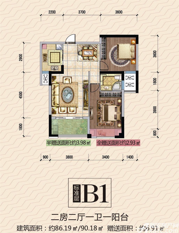 公园道壹号12#B1户型2室2厅86.19平米