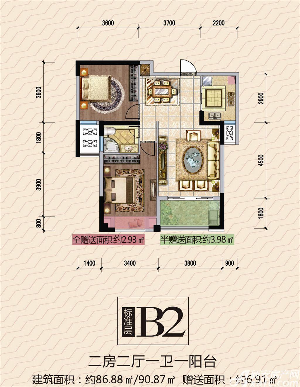 公园道壹号12#B2户型2室2厅86.88平米